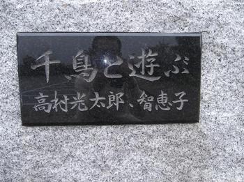 かの宿勝浦 00401.jpg