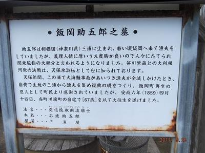 ヒラメ釣り 00901.jpg