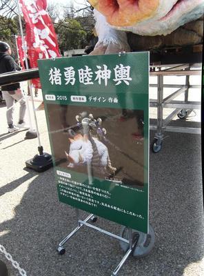 上野1 01401.jpg