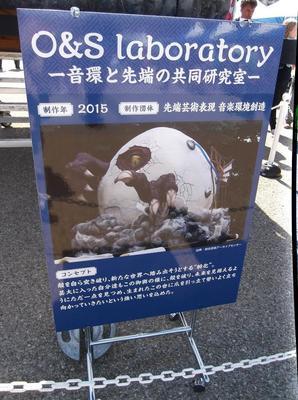 上野1 01501.jpg