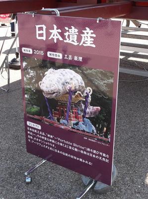 上野1 01801.jpg