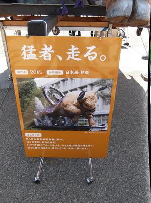 上野1 01901.jpg
