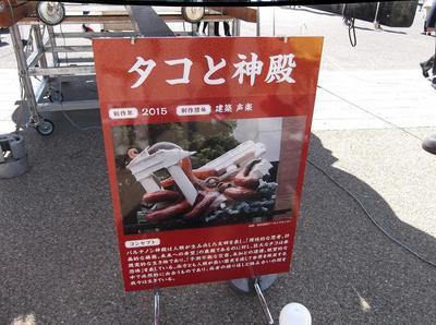 上野1 02301.jpg