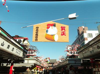 下谷七福神 00201.jpg