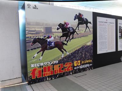 中山 05101.jpg