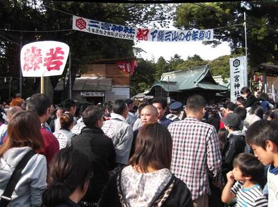二宮神社 00701.jpg