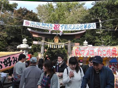 二宮神社 03001.jpg