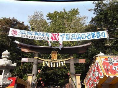 二宮神社 03101.jpg