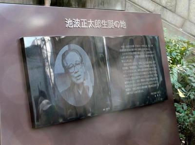 奥浅草 01001.jpg