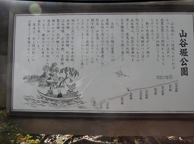 奥浅草 01501.jpg