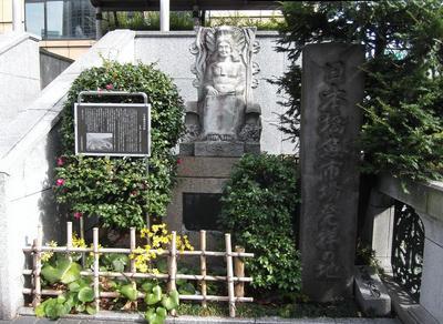 日本橋散策 00301.jpg