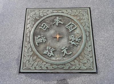 日本橋散策 02301.jpg