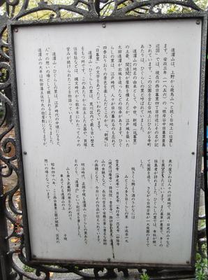 歩こう会 01001.jpg