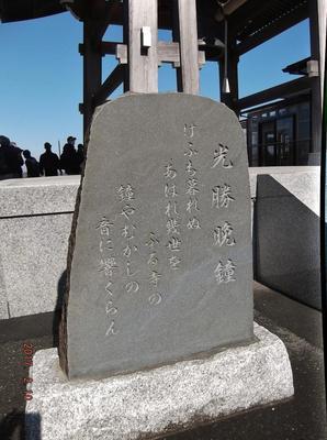 歩こう会(2月) 00901.jpg