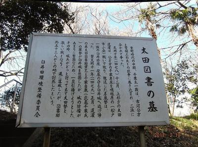 歩こう会(2月) 02201.jpg