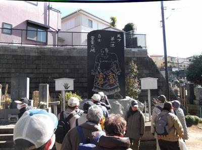 歩こう会(2月) 03401.jpg