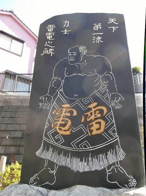 歩こう会(2月) 03501.jpg
