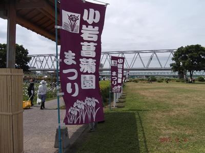 歩こう会6月 00601.jpg
