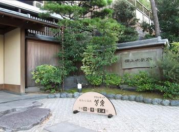 福井クラス会 02501.jpg