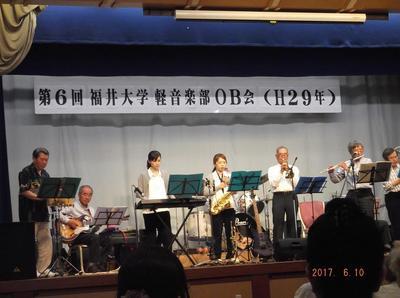 第6回OB会 00401.jpg