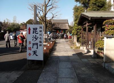 隅田川七福神 00401.jpg