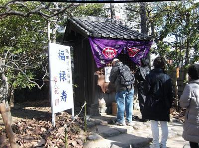 隅田川七福神 02401.jpg