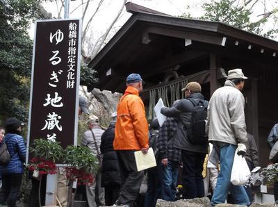 飯山満を歩く 01001.jpg