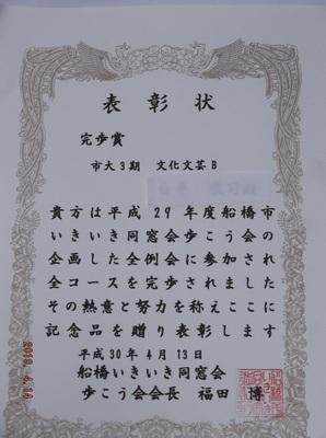 DSCF170601.jpg
