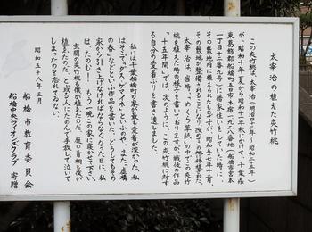 公開講座 00601.jpg