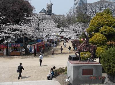 千葉公園 01401.jpg