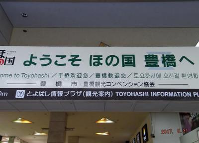 帰省クラス会 00401.jpg