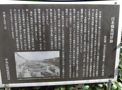 日本橋散策 00401.jpg