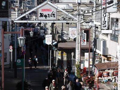 歩こう会1月 01801.jpg