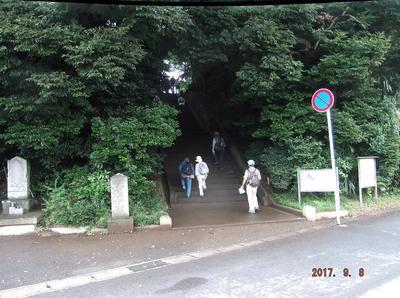 歩こう会9 00601.jpg