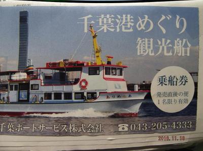 船1 00401.jpg