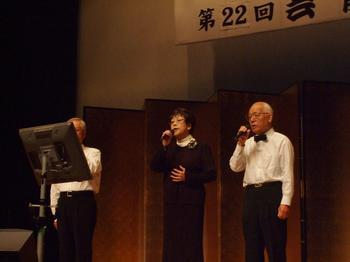 芸能大会 01001.jpg