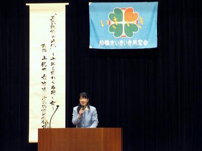 講演会 00301.jpg