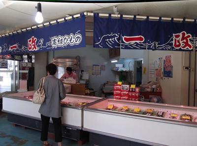 銚子 01001.jpg