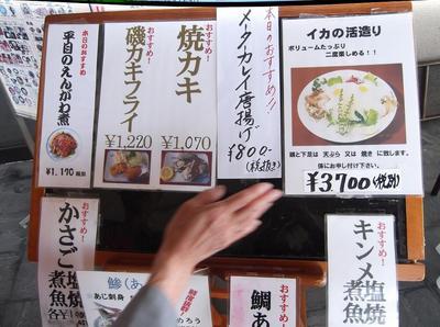 銚子 01201.jpg