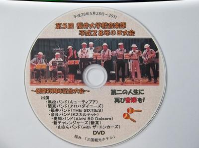 DVD 00502.jpg