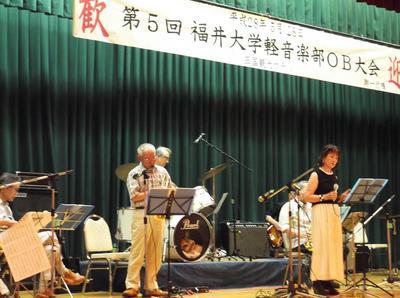 OB福井大会 02301.jpg