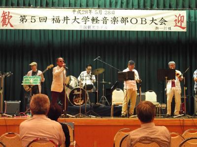 OB福井大会 02701.jpg
